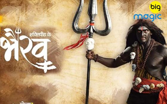 Hindi Tv Serial Shakti Peeth Ke Bhairav Synopsis Aired On