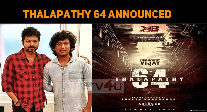 Thalapathy 64 Announced!