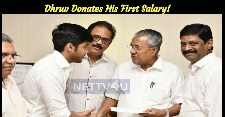 Dhruv Donates His First Salary!