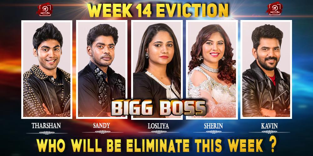 Bigg Boss Season 3 - Tamil - Week(14) Elimination