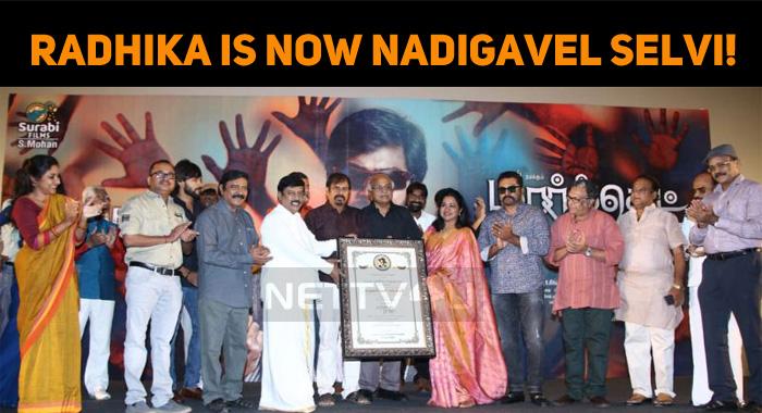Radhika Is Now Nadigavel Selvi!