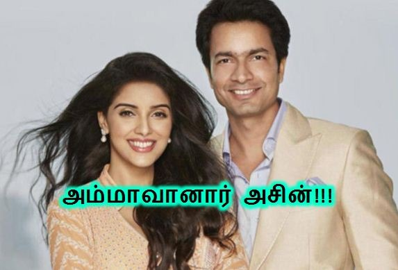 Asin Is Blessed With A Baby Girl!