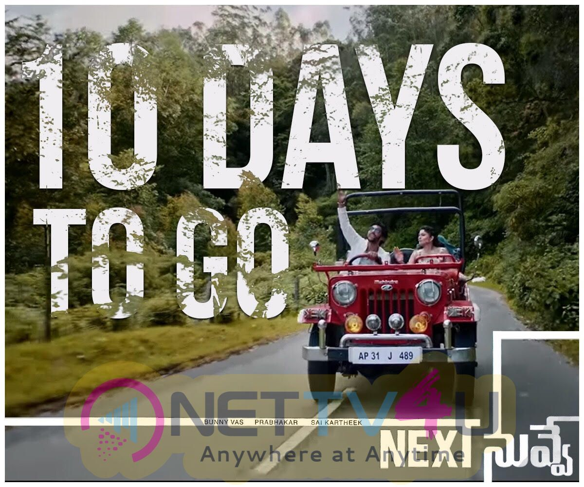 Next Nuvve Movie 10 Days To Go Poster Telugu Gallery