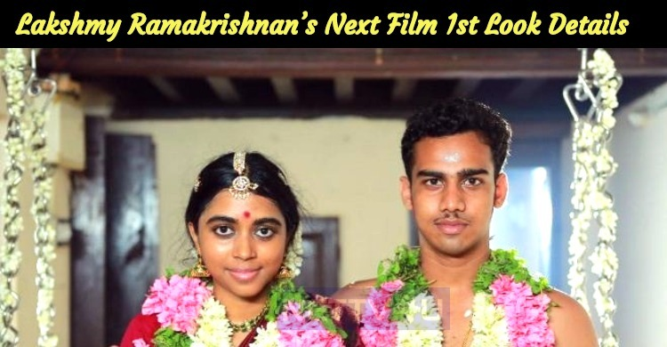 Lakshmy Ramakrishnan's Next Film First Look Details…