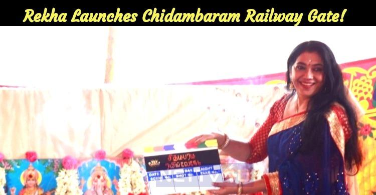 Rekha Launches Chidambaram Railway Gate!