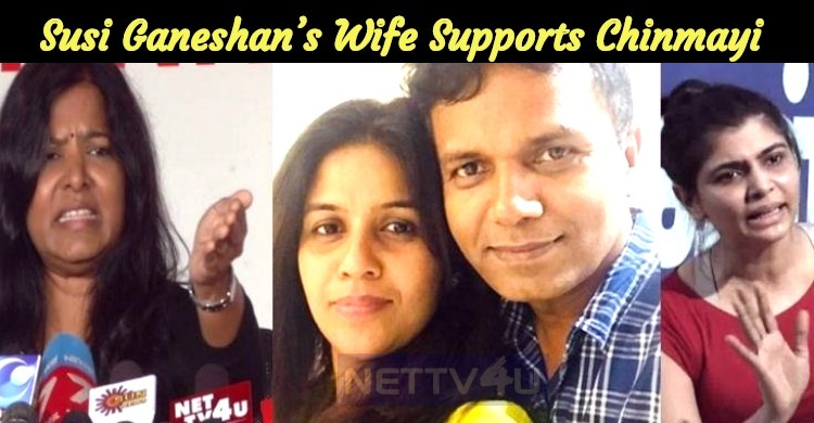 Susi Ganeshan's Wife Supports Chinmayi And Thra..