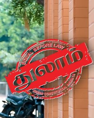 Thulam Movie Review Tamil Movie Review