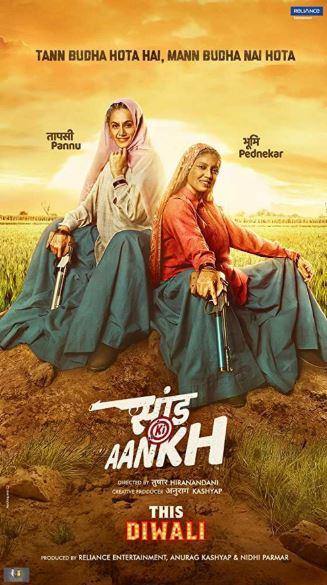 Saand Ki Aankh Movie Review