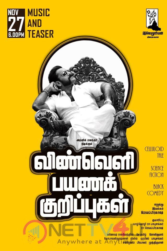 Vinvelee Payana Kurippugal Music And Teaser Release Poster