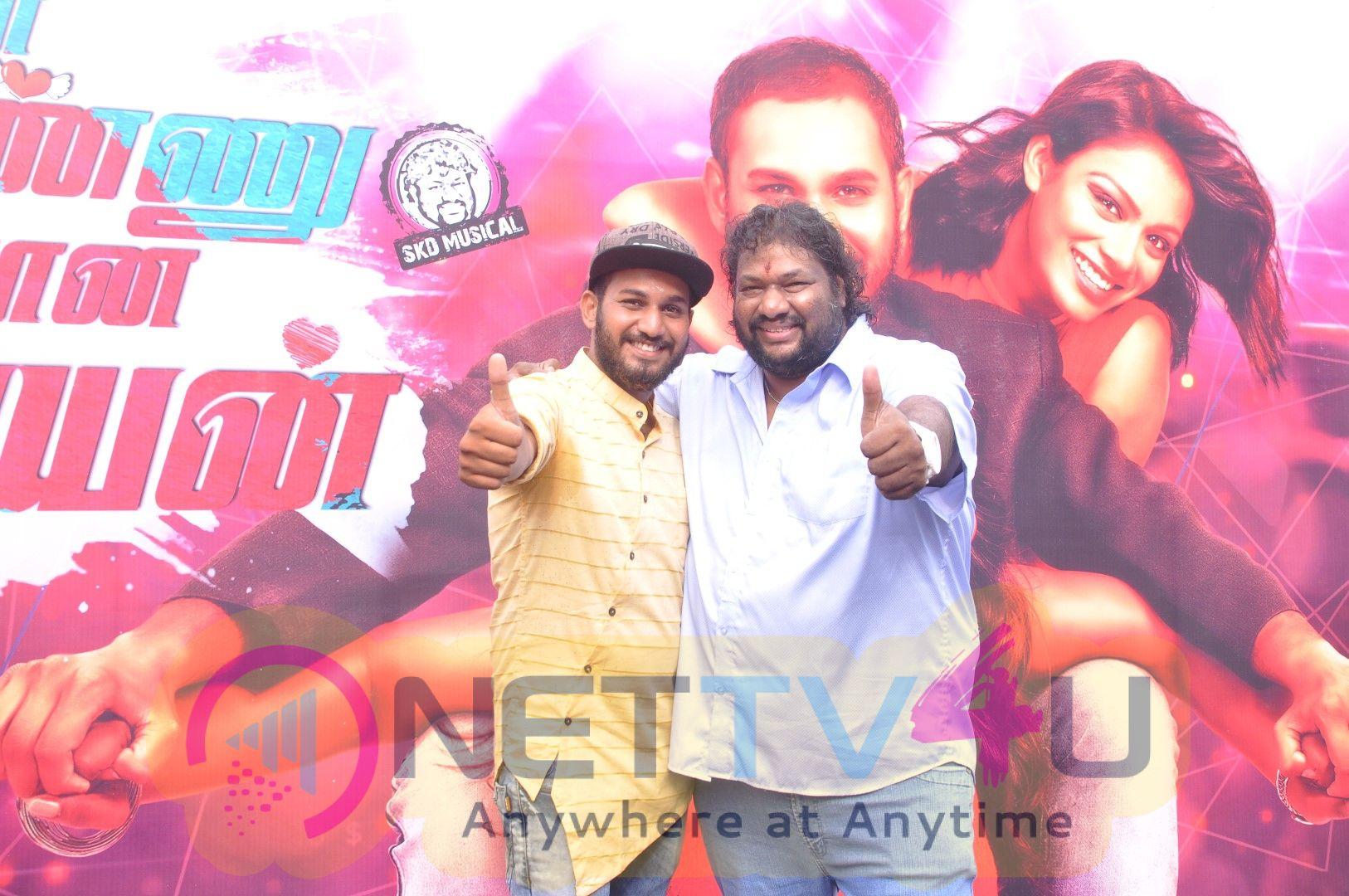 Super Ponnu Sumarana Paiyan Movie Pojja Photos Tamil Gallery