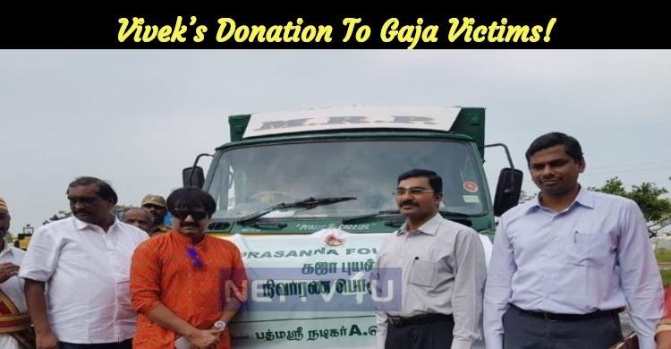 Vivek's Donation To Gaja Victims!