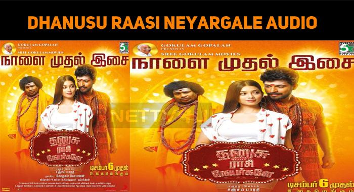 Dhanusu Raasi Neyargale Audio Release Updates!