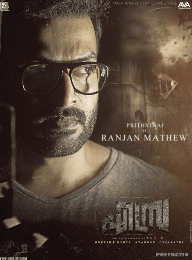Ezra Movie Review Malayalam Movie Review