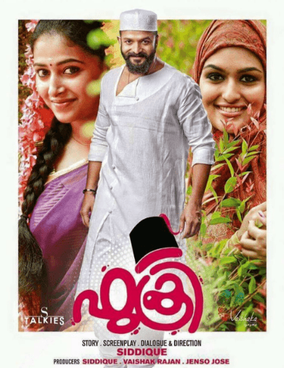 Fukri Movie Review Malayalam Movie Review