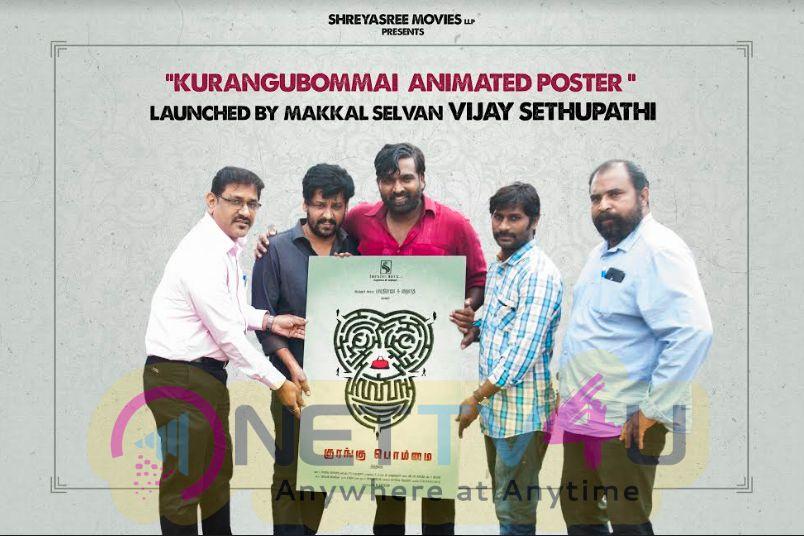 Kurangu Bommai Official Animated Poster Released By Vijay Sethupathi Tamil Gallery
