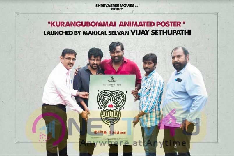 Kurangu Bommai Official Animated Poster Released By Vijay Sethupathi