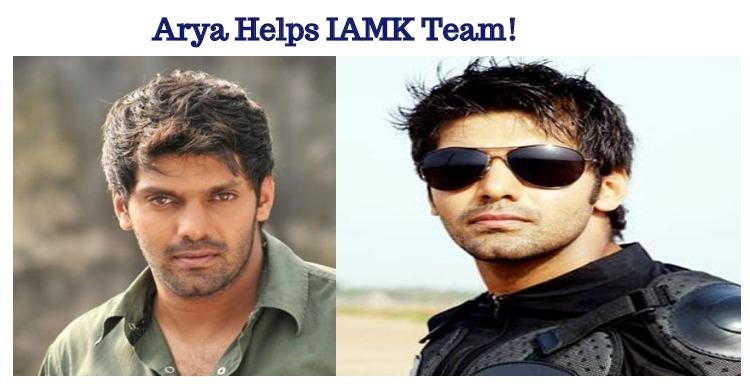 Arya Helps IAMK Team!