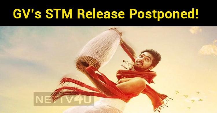 GV's STM Release Postponed!