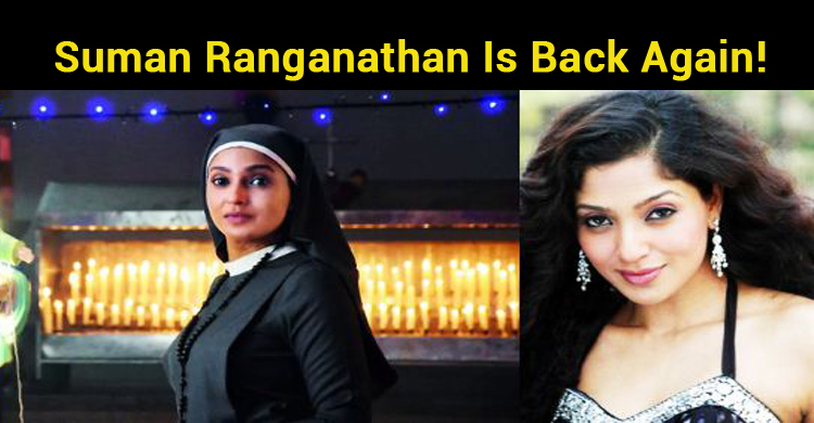 Suman Ranganathan Is Back Again!