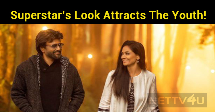 Superstar's Petta Look Attracts The Youth!