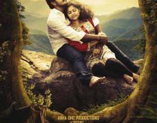Aaranyam Movie Review Tamil