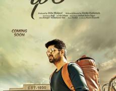 Chalo Movie Review Telugu Movie Review