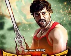 Rajasimha Movie Review Kannada Movie Review