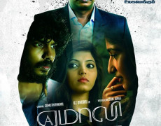 Yemaali Movie Review Tamil Movie Review
