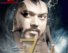 7 Naatkal Movie Review Tamil Movie Review
