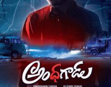Andhhagadu Movie Review Telugu Movie Review