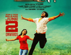 Munnodi Movie Review Tamil Movie Review