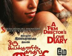 Oru Iyakkunarin Kadhal Dairy Movie Review Tamil Movie Review