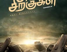 Agni Siragugal Movie Review Tamil Movie Review