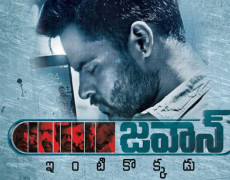 Jawaan Movie Review Telugu Movie Review