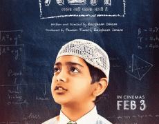 Alif Movie Review Hindi Movie Review