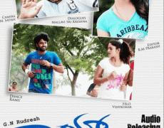 Hai Movie Review Kannada Movie Review