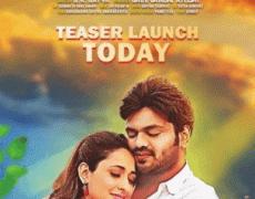 Gunturodu Movie Review Telugu Movie Review