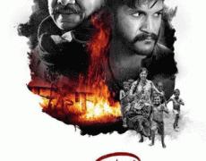 Padai Veeran Movie Review Tamil Movie Review