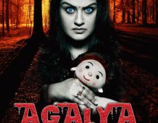 Agalya Movie Review Tamil Movie Review