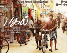 Pagal Movie Review Tamil Movie Review