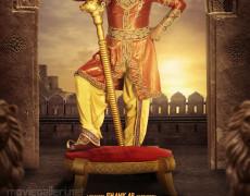 Imsai Arasan 24 Am Pulikesi Movie Review Tamil Movie Review