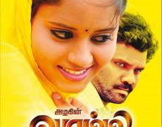 Azhagin Bommi Movie Review Tamil Movie Review
