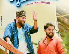 Goodalochana Movie Review Malayalam Movie Review