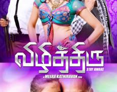 Vizhithiru Movie Review Tamil Movie Review