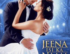 Jeena Isi Ka Naam Hai Movie Review Hindi Movie Review