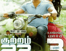 Kuttram 23 Movie Review Tamil Movie Review