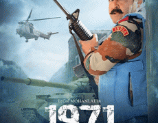 1971 Beyond Borders Movie Review Malayalam Movie Review