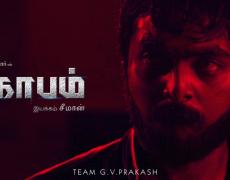 Kobam Movie Review Tamil Movie Review