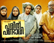 Pareeth Pandari Movie Review Malayalam Movie Review
