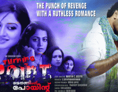 Turning Point Movie Review Malayalam Movie Review